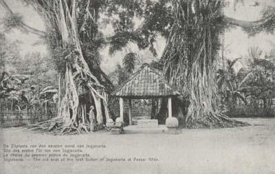 http://history1978.files.wordpress.com/2012/05/batu-gilang-batu-gateng-kotagede1.jpg